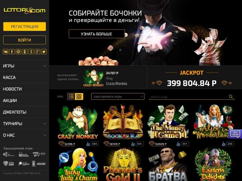 Вход в голден казино онлайн казино франкфурта на майне