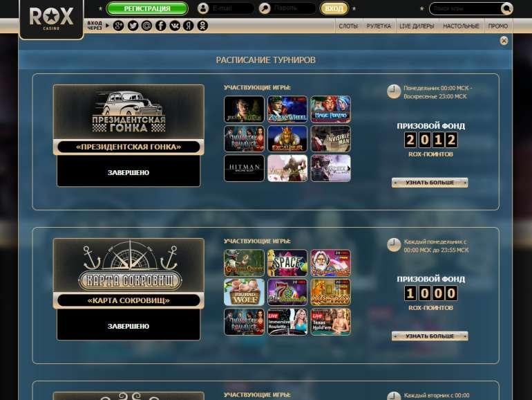 Рокс казино играть онлайн 🤑 официальный сайт rox казино на деньги и регистрация в беларуси
