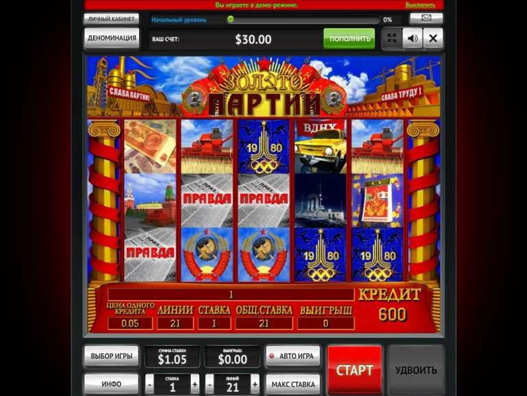 Вулкан казино 🤴 игровые автоматы в клубе vulkan онлайн