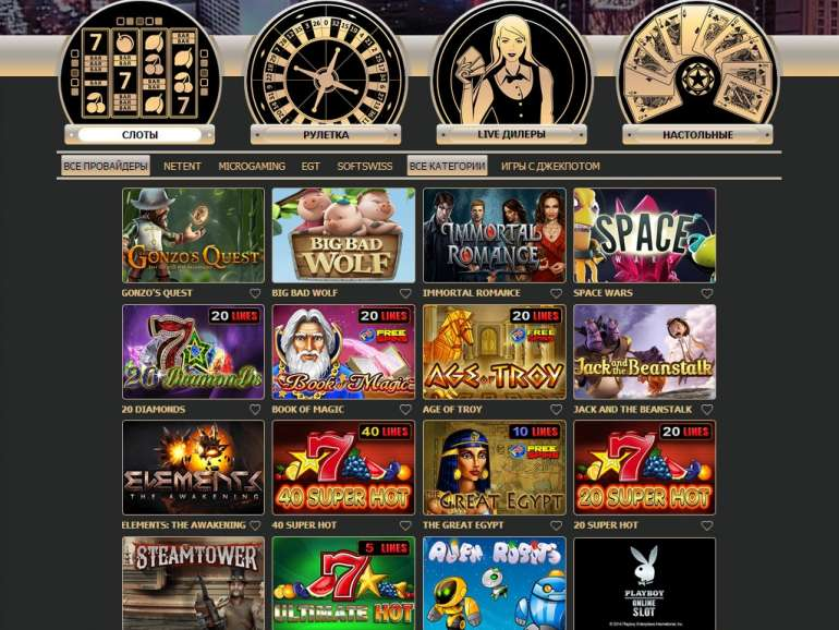 Рокс казино 🥇 rox casino официальный сайт онлайн