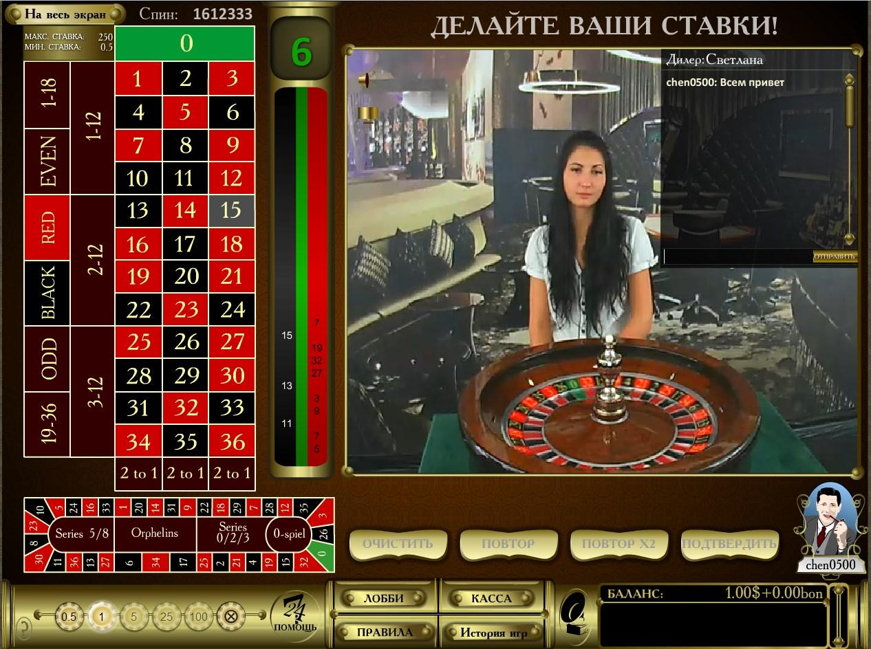 Живая рулетка является одной из многих настольных игр, в которые можно играть вживую онлайн, и она же — одна из самых популярных.Лучшие казино с рулеткой и живыми дилерами.